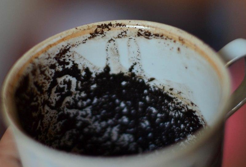 Гадание на кофейной гуще Astrostarru